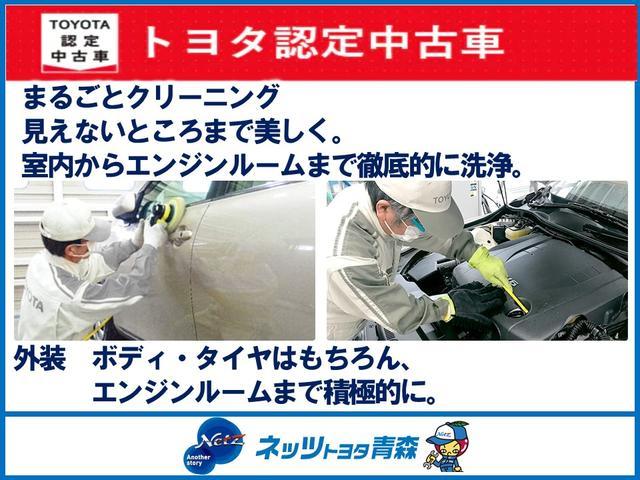 まるごとクリーニング!シート・天井・インパネ・トランクまで、洗剤を使ってしっかりクリーニング。特に室内のニオイの元であるフロアカーペットの汚れは、シートを外して徹底洗浄。さらに、消臭・除菌も実施。