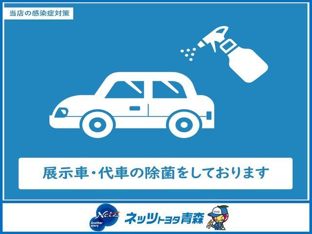 ネッツトヨタ青森感染症対策:展示車・代車には除菌をしております。
