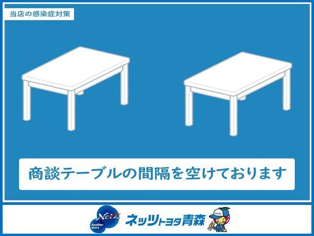 ネッツトヨタ青森感染症対策:商談テーブルは間隔を空けております。