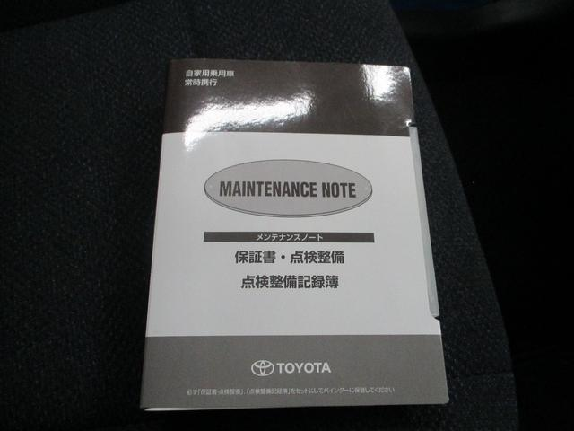 X Vパッケージ 4WD CDチューナー キーレス 3列シート 社外アルミ(26枚目)