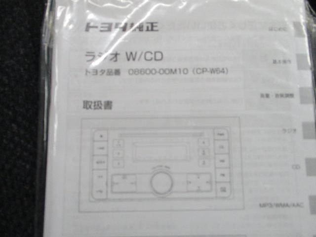 X Vパッケージ 4WD CDチューナー キーレス 3列シート 社外アルミ(27枚目)