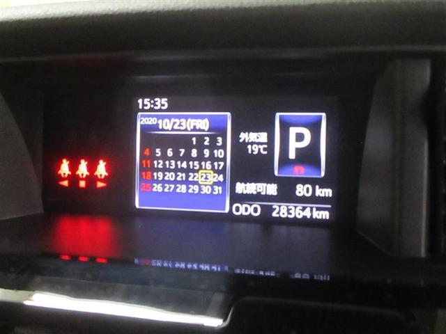 カスタムG モデリスタエアロ4WD スマートキー LED バックカメラ(11枚目)