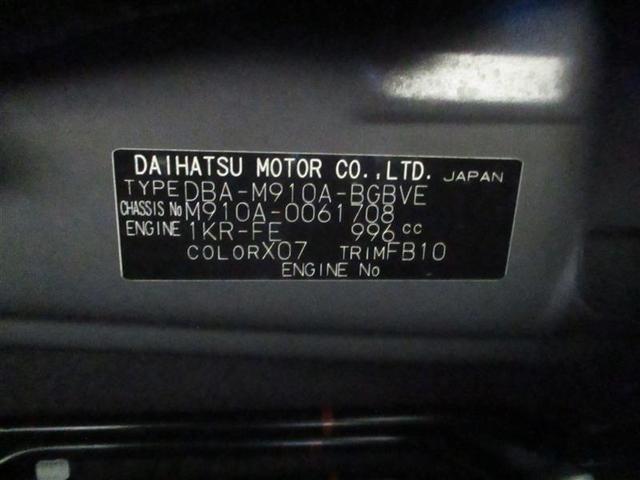 カスタムG モデリスタエアロ4WD スマートキー LED バックカメラ(20枚目)