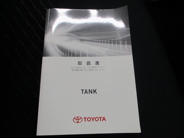 X 片側パワースライドドア 4WD スマートキー 盗難防止システム(26枚目)