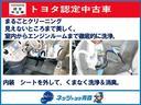 X Vパッケージ 4WD CDチューナー キーレス 3列シート 社外アルミ(33枚目)