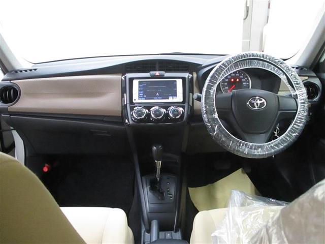 トヨタ カローラアクシオ X 4WD バックモニター メモリーナビ ワンセグ ETC