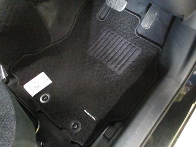 X Vパッケージ 4WD CDチューナー キーレス 社外アルミ オートエアコン(28枚目)