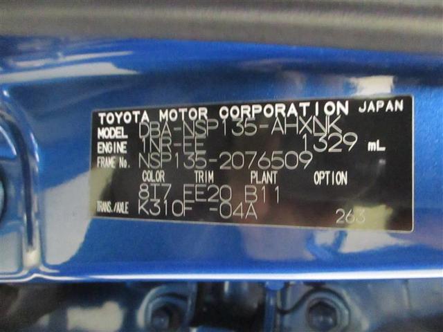 F ワンセグナビ 4WD メモリーナビ ワンセグ キーレス バックモニター(20枚目)