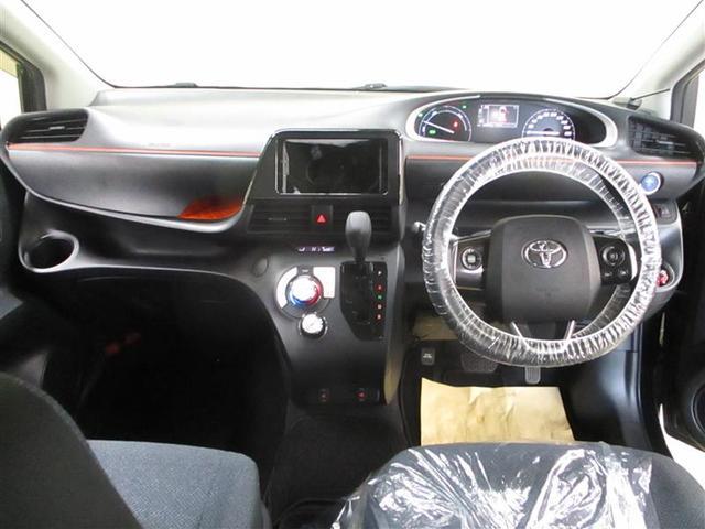 ハイブリッドX キーレス 運・助手席エアバッグ ABS 横滑り防止(2枚目)