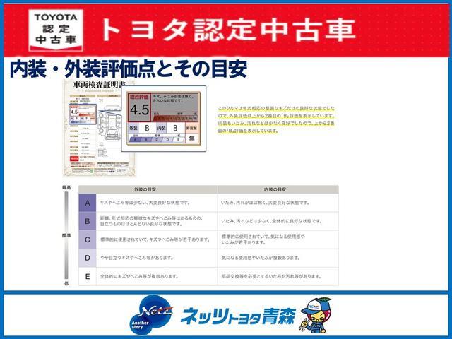 「トヨタ」「カムリ」「セダン」「青森県」の中古車23