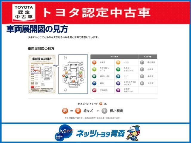 「トヨタ」「カムリ」「セダン」「青森県」の中古車24