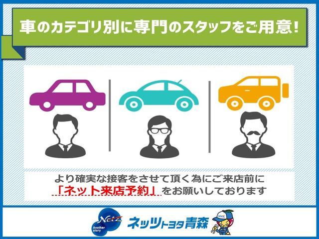 「トヨタ」「タンク」「ミニバン・ワンボックス」「青森県」の中古車49