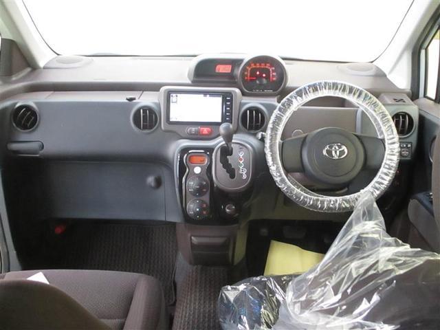G 4WD 電動スライドドア メモリーナビ フルセグ(5枚目)