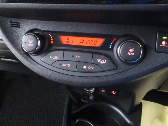 「トヨタ」「ヴィッツ」「コンパクトカー」「青森県」の中古車10
