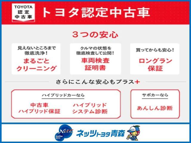 F 4WD フルセグ メモリーナビ DVD再生 ミュージックプレイヤー接続可 バックカメラ キーレス CD ABS エアバッグ(20枚目)