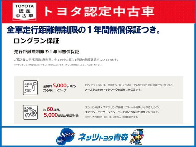 F 4WD フルセグ メモリーナビ DVD再生 ミュージックプレイヤー接続可 バックカメラ キーレス CD ABS エアバッグ(28枚目)