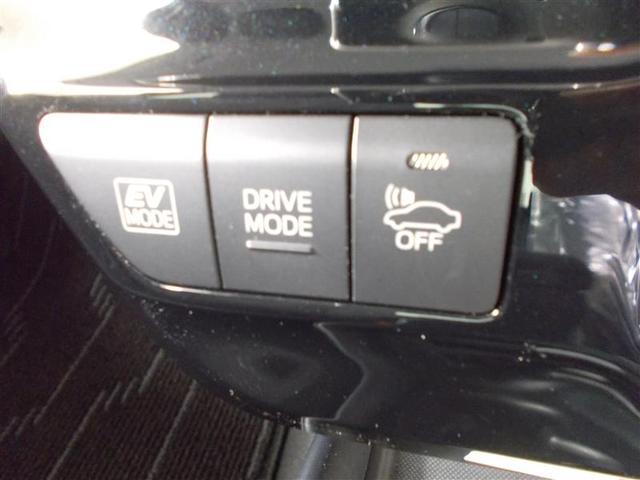 S 4WD フルセグ メモリーナビ DVD再生 衝突被害軽減システム LEDヘッドランプ アルミホイール キーレス CD ABS エアバッグ スマートキー オートクルーズコントロール(12枚目)