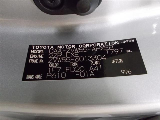 S 4WD フルセグ メモリーナビ DVD再生 衝突被害軽減システム LEDヘッドランプ アルミホイール キーレス CD ABS エアバッグ スマートキー オートクルーズコントロール(29枚目)