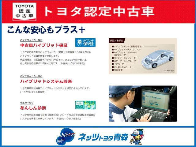 S 4WD フルセグ メモリーナビ DVD再生 衝突被害軽減システム LEDヘッドランプ アルミホイール キーレス CD ABS エアバッグ スマートキー オートクルーズコントロール(39枚目)