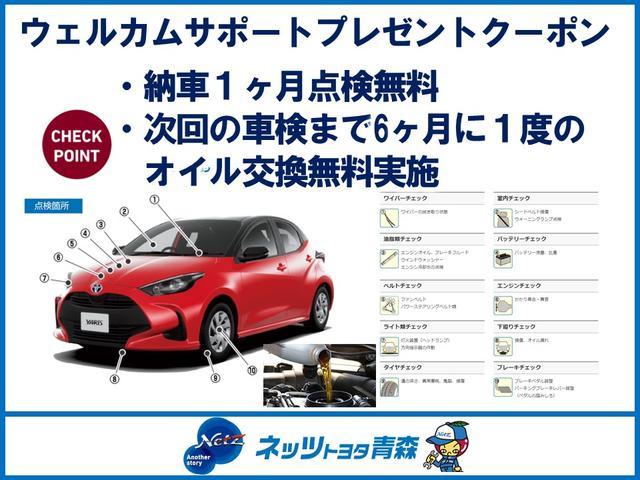S 4WD フルセグ メモリーナビ DVD再生 衝突被害軽減システム LEDヘッドランプ アルミホイール キーレス CD ABS エアバッグ スマートキー オートクルーズコントロール(55枚目)