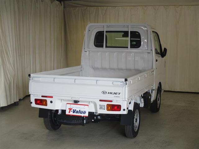 「ダイハツ」「ハイゼットトラック」「トラック」「青森県」の中古車9