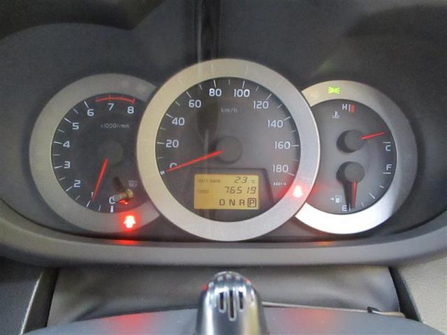 「トヨタ」「RAV4」「SUV・クロカン」「青森県」の中古車8