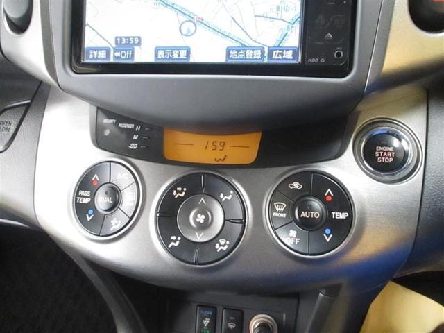 「トヨタ」「RAV4」「SUV・クロカン」「青森県」の中古車9