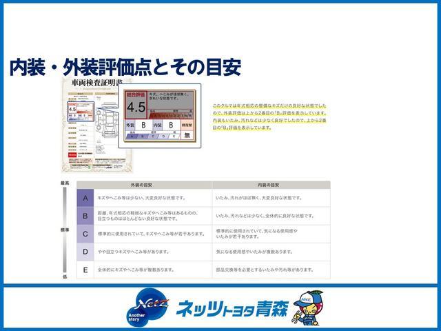 車両検査証明書とは、トヨタの認定検査員により、クルマの状態を点数と図解で表示したもので、総合評価は11段階、内装・外装は5段階で点数表示しています。
