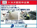 F 4WD フルセグ メモリーナビ DVD再生 ミュージックプレイヤー接続可 バックカメラ キーレス CD ABS エアバッグ(25枚目)
