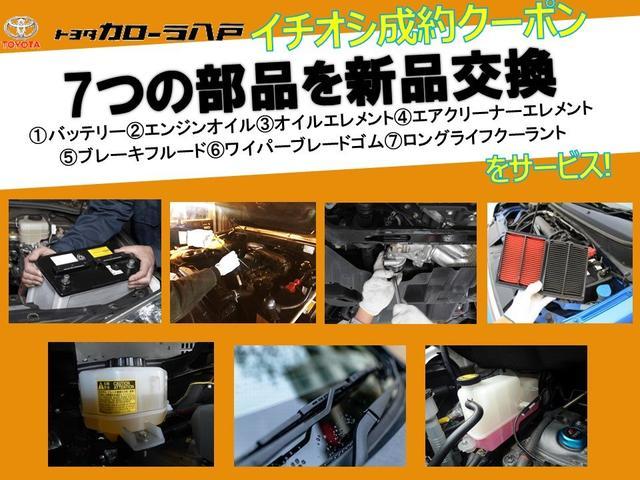 モーダ 4WD フルセグナビ フォグランプ 純正エンスタ(17枚目)