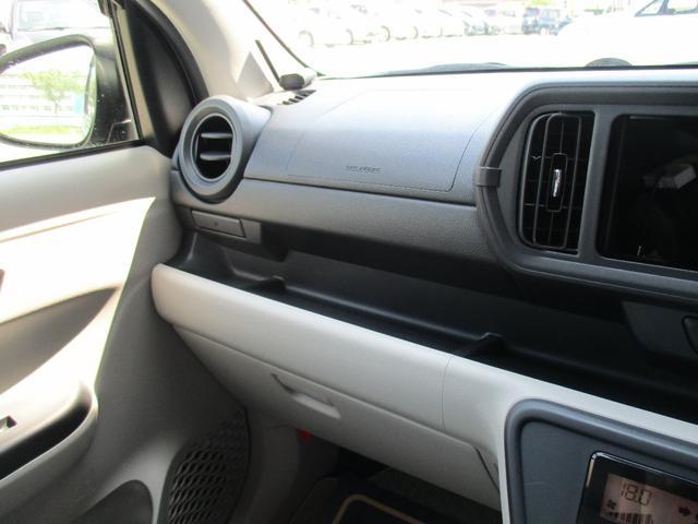 X LパッケージS 4WD 純正スターター・フォグランプ(13枚目)