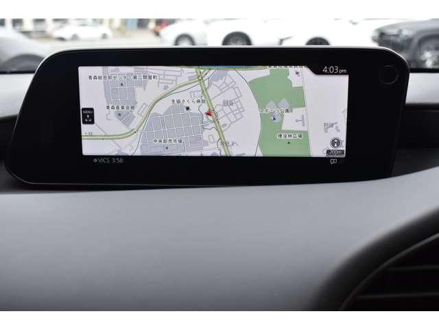 XD Lパッケージ 黒革電動シート 360度ビューモニター BOSE 純正SDナビ フルセグ DVD USB HDMI BTオーディオ CarPlay対応 ヒートシーター ステアリングシーター コネクティッドサービス(4枚目)