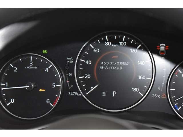 XD Lパッケージ 黒革電動シート 360度ビューモニター BOSE 純正SDナビ フルセグ DVD USB HDMI BTオーディオ CarPlay対応 ヒートシーター ステアリングシーター コネクティッドサービス(9枚目)