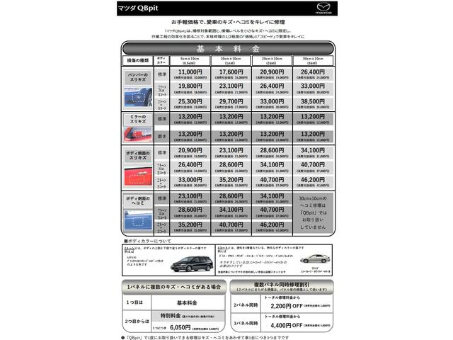 XD Lパッケージ 黒革電動シート 360度ビューモニター BOSE 純正SDナビ フルセグ DVD USB HDMI BTオーディオ CarPlay対応 ヒートシーター ステアリングシーター コネクティッドサービス(27枚目)