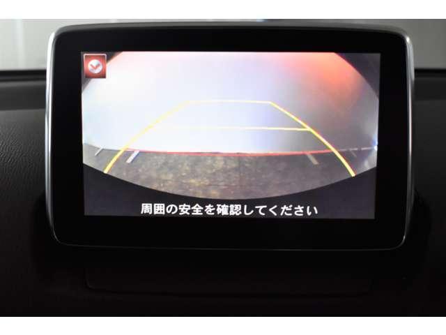 XD エアロ装備車両 バックモニター ETC 社外ドライブレコーダー 純正SDナビ フルセグ DVD USB BTオーディオ LEDヘッドライト LEDフォグランプ(5枚目)