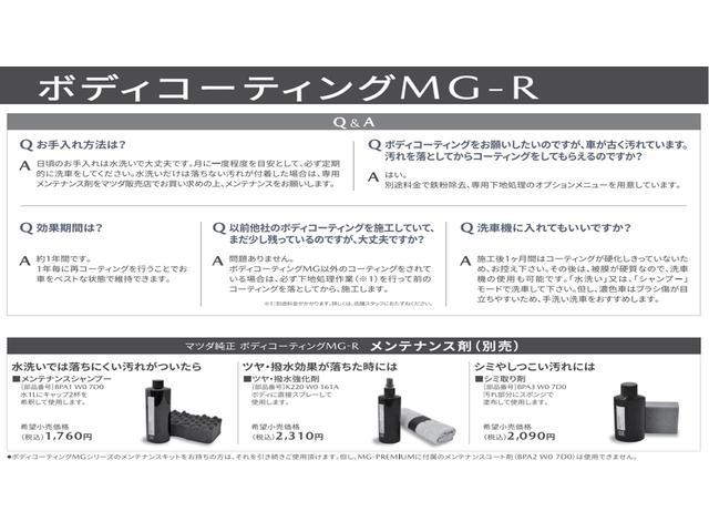 XD エアロ装備車両 バックモニター ETC 社外ドライブレコーダー 純正SDナビ フルセグ DVD USB BTオーディオ LEDヘッドライト LEDフォグランプ(24枚目)