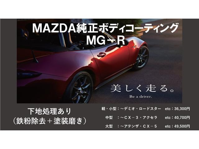 M 夏タイヤ4本新品交換 運転席シートヒーター ハロゲンライト タッチパネル式フルオートエアコン SDナビ ワンセグ アイドリングストップ(21枚目)