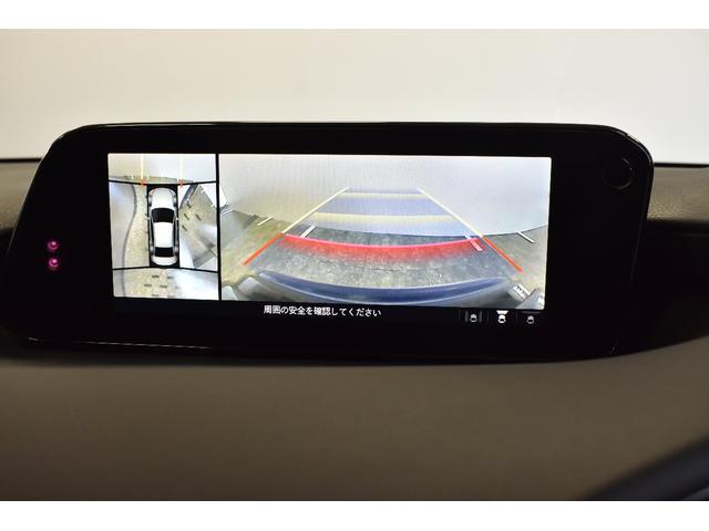 20Sプロアクティブ ツーリングセレクション 当社社用車 禁煙車 コネクティッドサービス 360度カメラ レーダークルーズ シートヒーター パワーシート ALH付きLEDヘッドライト SDナビ CD DVD BTオーディオ フルセグ(4枚目)