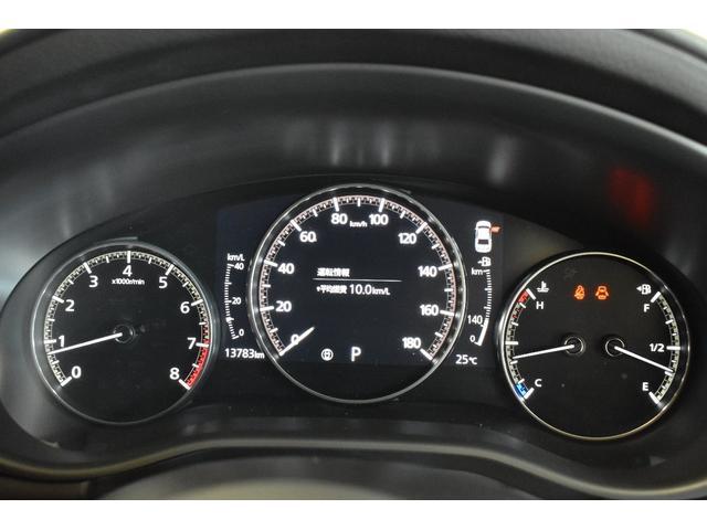20Sプロアクティブ ツーリングセレクション 当社社用車 禁煙車 コネクティッドサービス 360度カメラ レーダークルーズ シートヒーター パワーシート ALH付きLEDヘッドライト SDナビ CD DVD BTオーディオ フルセグ(7枚目)
