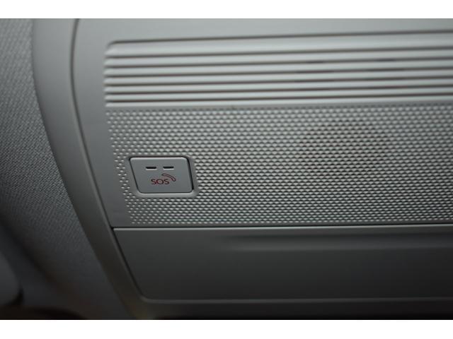 20Sプロアクティブ ツーリングセレクション 当社社用車 禁煙車 コネクティッドサービス 360度カメラ レーダークルーズ シートヒーター パワーシート ALH付きLEDヘッドライト SDナビ CD DVD BTオーディオ フルセグ(8枚目)