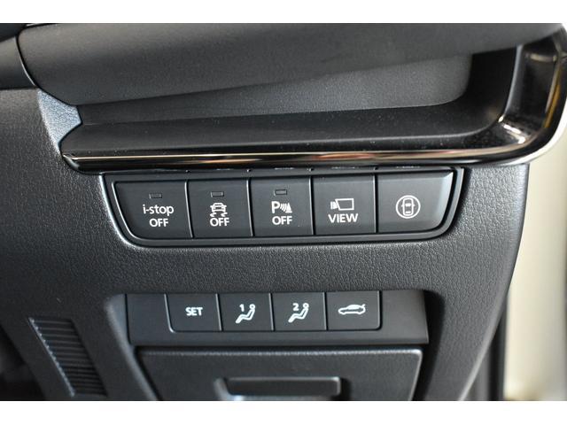 20Sプロアクティブ ツーリングセレクション 当社社用車 禁煙車 コネクティッドサービス 360度カメラ レーダークルーズ シートヒーター パワーシート ALH付きLEDヘッドライト SDナビ CD DVD BTオーディオ フルセグ(9枚目)