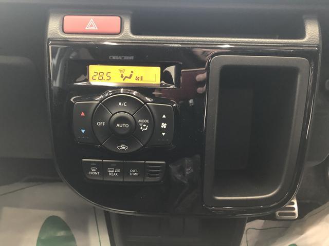 「スズキ」「アルトワークス」「軽自動車」「青森県」の中古車14