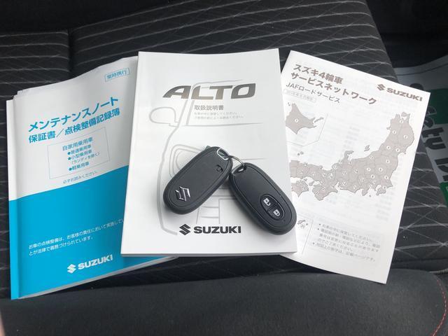 「スズキ」「アルトワークス」「軽自動車」「青森県」の中古車19