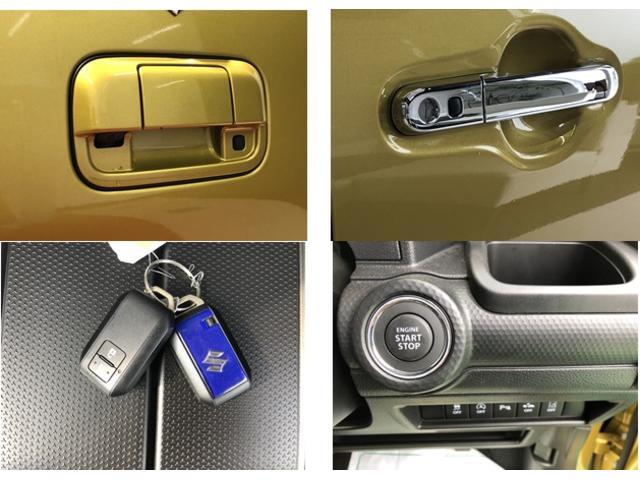 HYBRID MZ 4WD 6AT LED 衝突被害軽減S(7枚目)
