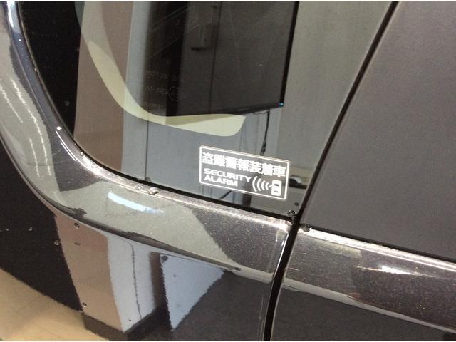 HYBRID FZ 4WD CVT 衝突被害軽減ブレーキS(19枚目)