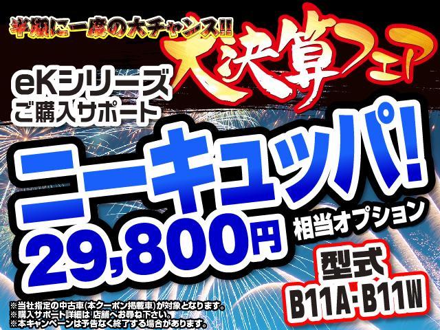 三菱 eKカスタム 660 G
