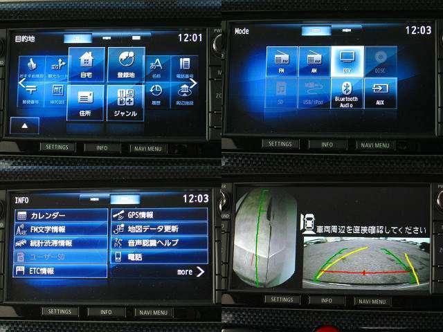 三菱 デリカD:5 2.2 D プレミアム ディーゼルターボ 4WD