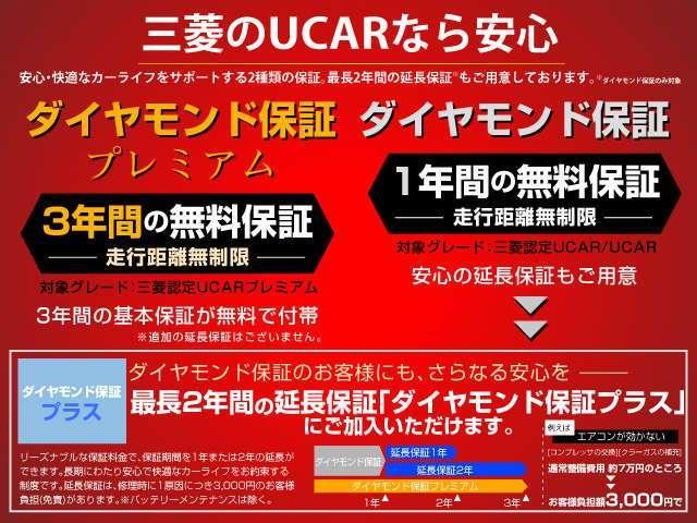「三菱」「eKカスタム」「コンパクトカー」「福島県」の中古車2