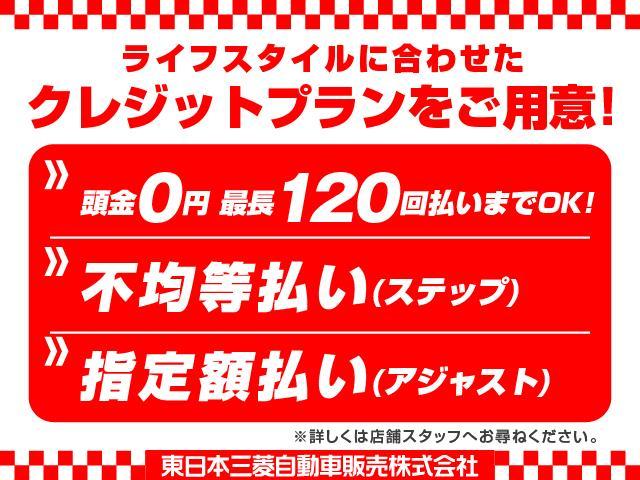 「三菱」「エクリプスクロス」「SUV・クロカン」「福島県」の中古車4