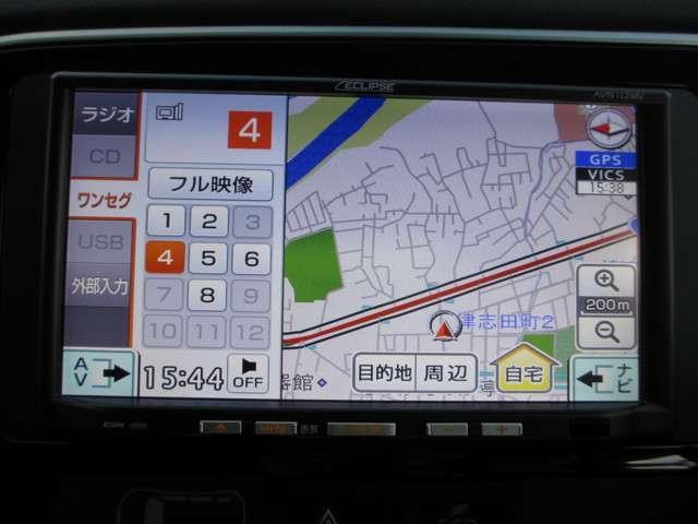 「三菱」「アウトランダー」「SUV・クロカン」「岩手県」の中古車10